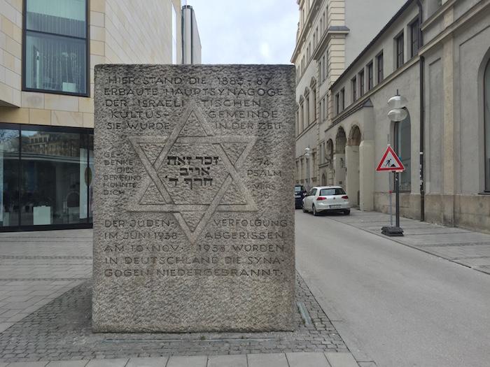 #Spurenleser: Denkmal Alte Hauptsynagoge